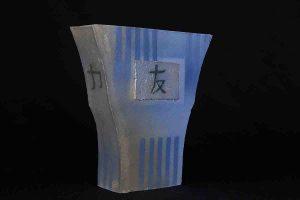 galerie-gebr-chinese-vaas-8942
